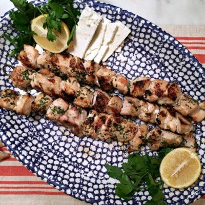 Go to Grilled Greek Chicken